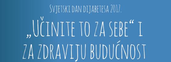 Svjetski dan dijabetesa 2017.